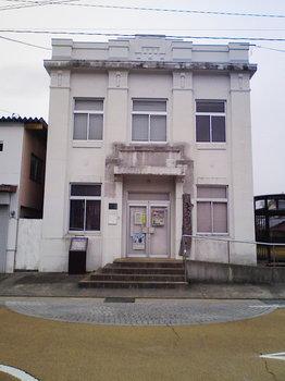 131221-2・20101128・井芹銀行本店跡.JPG