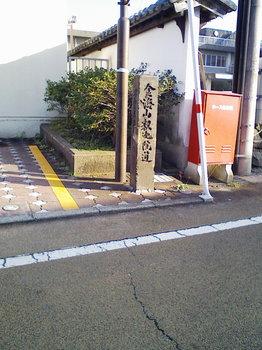 131221-5・20101123・井芹銀行本店前道標.JPG