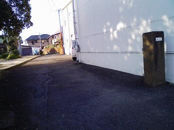 131221-1・20101123・井芹家の正門跡.JPG