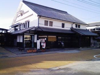 131223-1・20101123・井芹家旧跡.JPG
